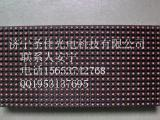 济宁led显示屏p10门头专用显示屏