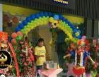 六一活动策划 气球装饰 商场暖场节目 小丑 糖画