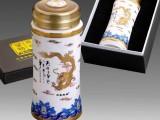 骨瓷保温杯 陶瓷双层保温杯 高档茶具茶杯 礼品杯子龙杯礼盒装