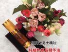 惠州市多少钱一瓶价格是多少