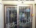 漳州啄木鸟门业大量批发零售家居用品