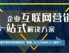 郑州网络优化推广公司-找同创网络-专业的优化