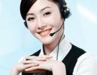 欢迎进入-株洲百得消毒柜(各中心)售后服务网站电话