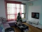 安盛 阳光馨苑 2室 1厅 115平米 整租