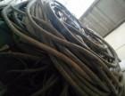 南通电缆线回收公司南通电缆线回收公司网站