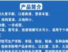 湖南米粉机厂家米线机红薯粉机图片价格多功能米粉机