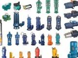 昌平水泵维修中心 专业提泵 水泵电机修理保养