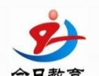 2016年黄山学院成人高考今日教育报名点