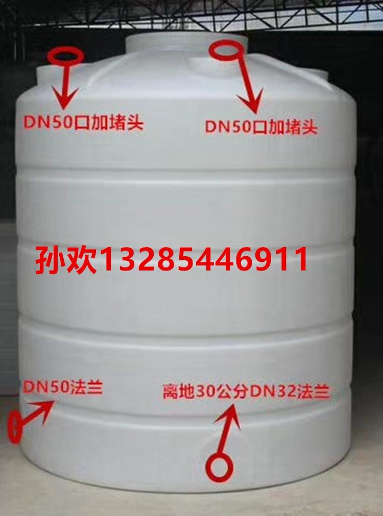 3000L优质塑料桶3吨加厚水塔甲醇储罐