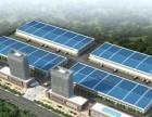 潍坊鲁东电商产业园