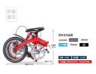 16寸折叠自行车