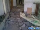 通州区拆墙施工专业拆墙 拆吊顶/房屋地面地板砖拆除 破碎