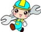 欢迎进入~!杭州欧能壁挂炉-(各区域售后维修监督 电话