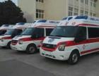 天津救护车出租长途120救护车出租跨省救护车出租