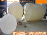 化工助剂储罐,农药助剂储罐,水泥助剂贮罐,20吨PE储罐