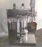 小型实验室乳化机 高速分散剪切乳化机 真空制膏机生产厂家