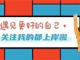 重庆各个区教师公招找莘知老师 莘莘学子上岸多 老牌专业