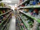 把2个小区旁 超市出兑、可空兑,日卖4000左右