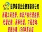 西藏工商注册、资质代办、代理记账一条龙服务