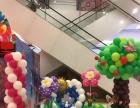 气球背景墙,立柱,代充氦气球,小丑派发卡通人偶等