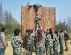 熔炼团队户外一日拓展训练活动 上海崇明长岛庄园拓展基地