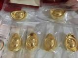 慈利一元夺宝金条回收价格