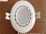 直销供应LED天花灯外壳2.5寸7W 鳍片散热LED筒灯套件节能