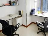 出租越秀区办公场地,可注册公司,地址变更,工商解异常