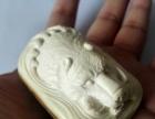 猛犸牙手工雕刻