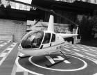 南昌民用直升机租赁,商业活动小型直升机租赁南昌直升机租多少钱