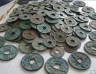国内个人收购古玩古董古钱币化石原石陨石 市场价格