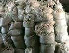 高价回收各种塑料,pc.abs.pa.pp