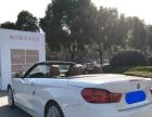 宝马4系2014款 428i xDrive 敞篷轿跑车 2.0T