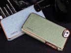 苹果5电镀贴皮素材壳 iphone5s手机保护套皮套 5s蚕丝纹手机壳