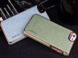 苹果5电镀贴皮素材壳 iphone5s手机保护套皮套 5s蚕丝纹