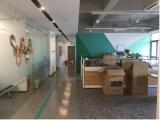 苏州办公室设计 创意办公室设计 相城办公室装修