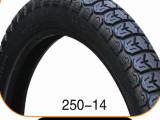 2.50-14电动车 摩托车轮胎