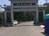 四公里江南殡仪馆电话