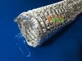 铝箔复合吸烟管 玻纤复合通风管 高温伸缩布风管