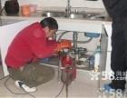 专业疏通下水管道 疏通水泥沙子堵塞 管道疏通除尿碱
