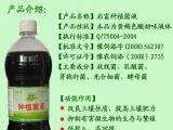 种植专用em菌液--香椿芽苗菜启富种植em菌液