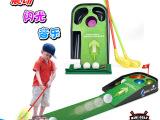 高尔夫球练习台玩具  迷你高尔夫球场 益