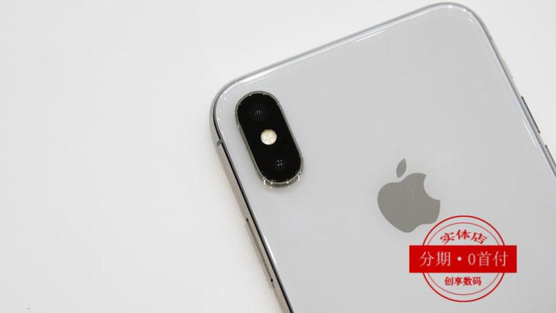 天津0首付买苹果X,分期拿现金,秒到账