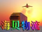 上海到武汉往返运输专线 专人负责