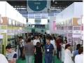 2018第七届上海国际尚品家居展览会