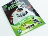 东莞聚嵘包装厂家供应三边封自封铝箔咖啡袋可按需定制免费拿样