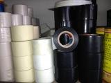 供应PVC电工绝缘胶带