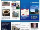 上海浪励电机维修有限公司
