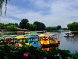 北京平谷北京多日游