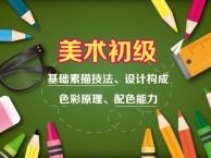 上海美术培训班,绘画兴趣学习班